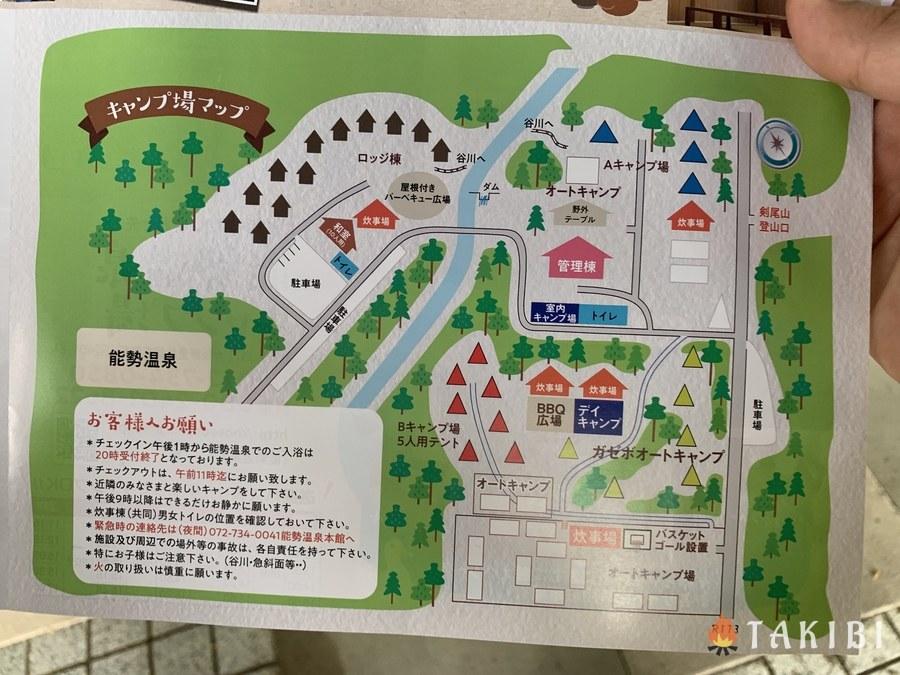 充実設備でアクセス良し!能勢温泉キャンプ場の3つの魅力 設備紹介