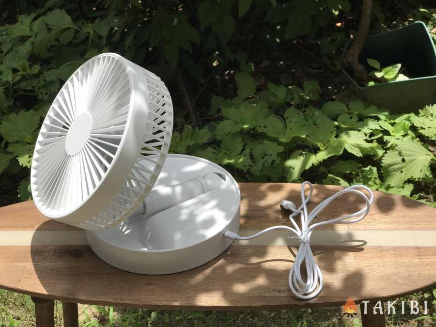 【Free Fan エアテイク】驚くほどコンパクト!! 一目ぼれしちゃう扇風機