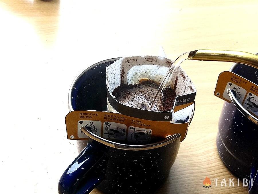 美味しいコーヒーを飲みたいなら、『sosogu_』を買うべき!