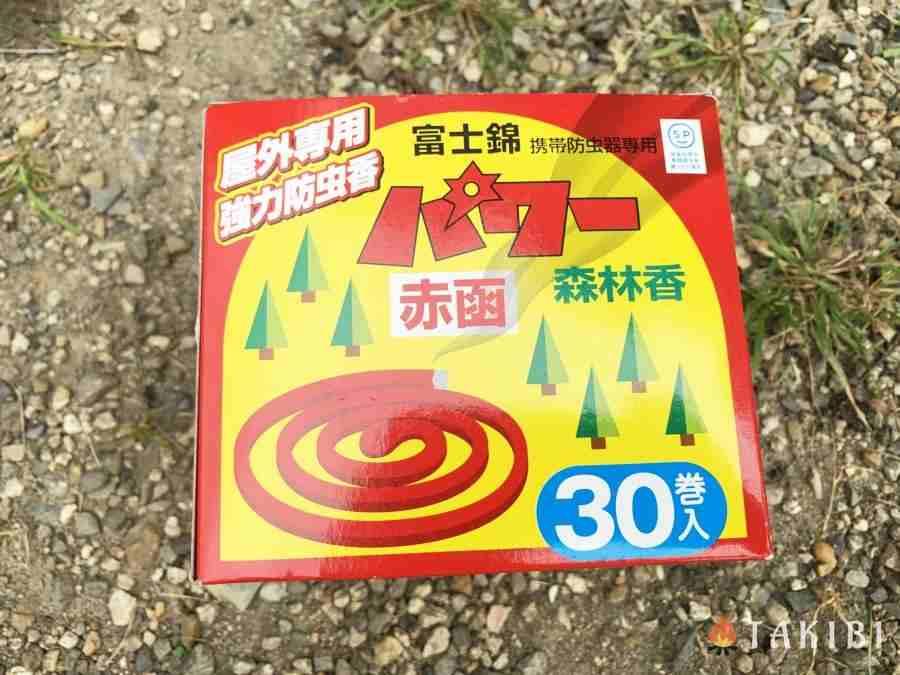 【虫よけ比較してみた!】パワー森林香はキャンプで本当に最強なのか?