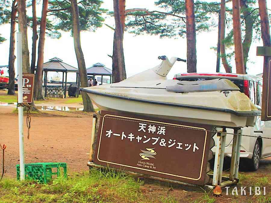 【福島県猪苗代町】湖畔で涼しくキャンプ~天神浜オートキャンプ場~