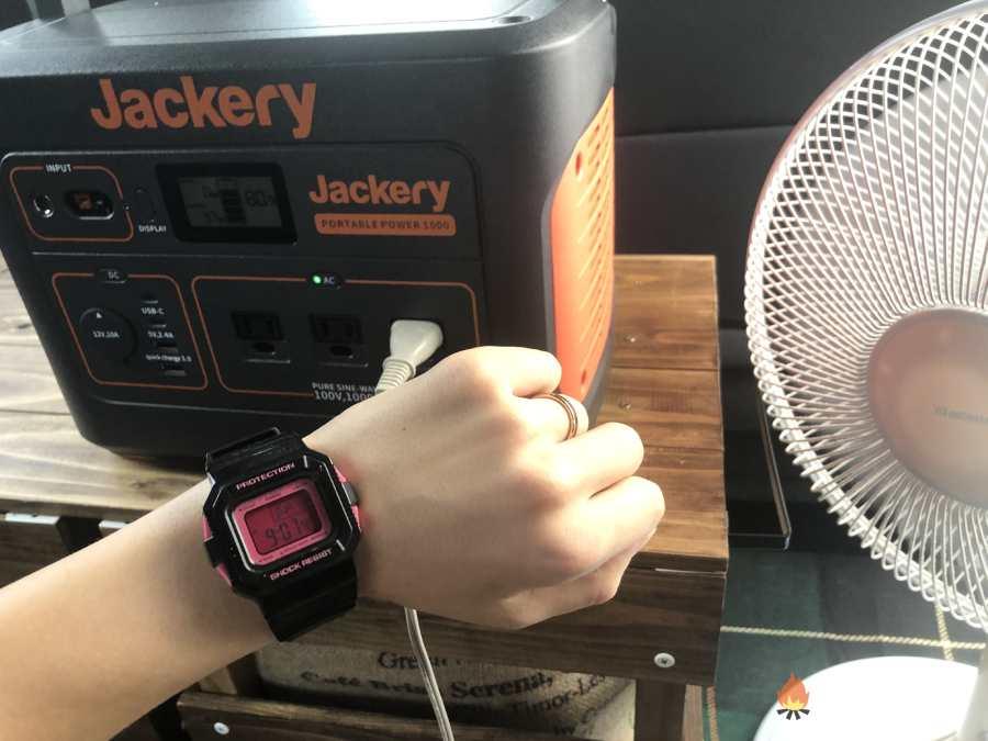 Jackeryポータブル電源1000