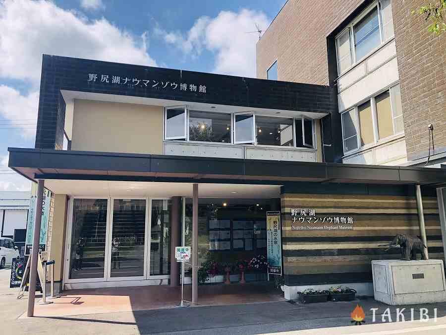 長野県,湖楽園キャンプ場,野尻湖ナウマンゾウ博物館