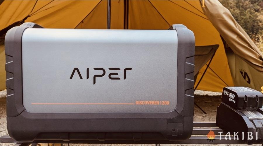 Aiper,DISCOVERER1200,ポータブル電源