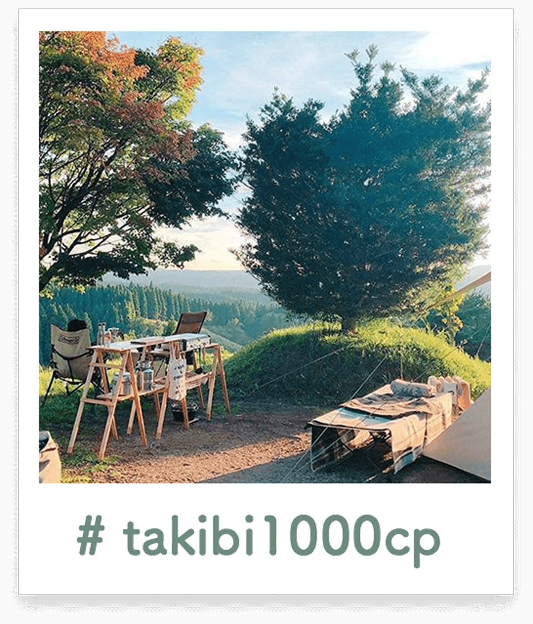 #takibi1000cp