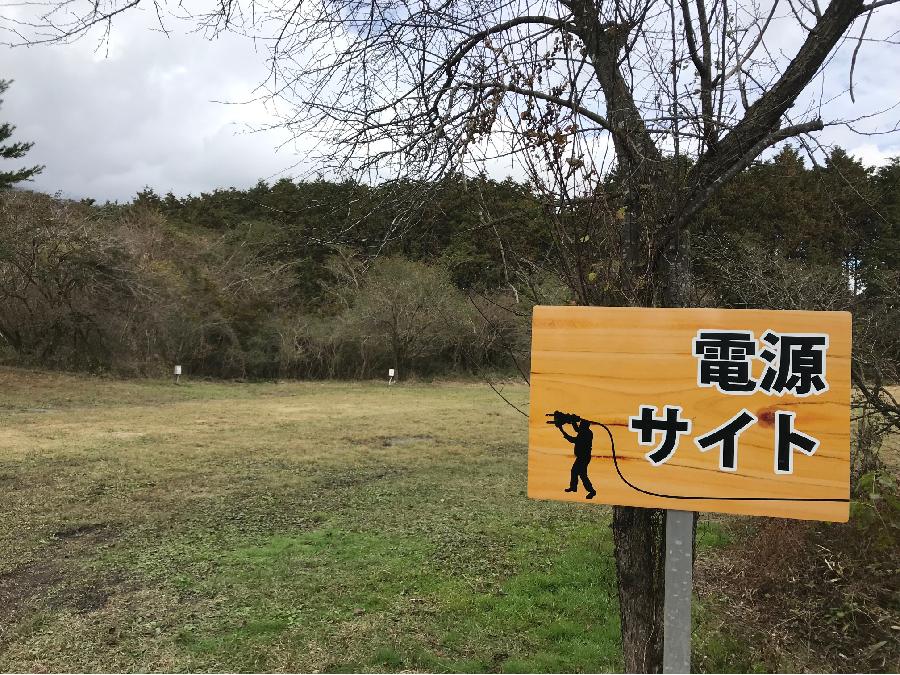 朝霧 高原 オート キャンプ 場