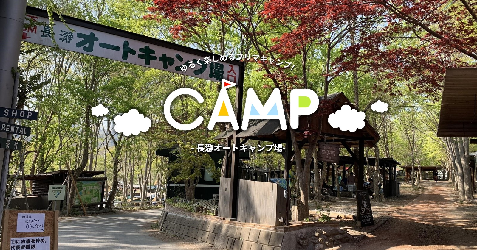埼玉 ジモティー