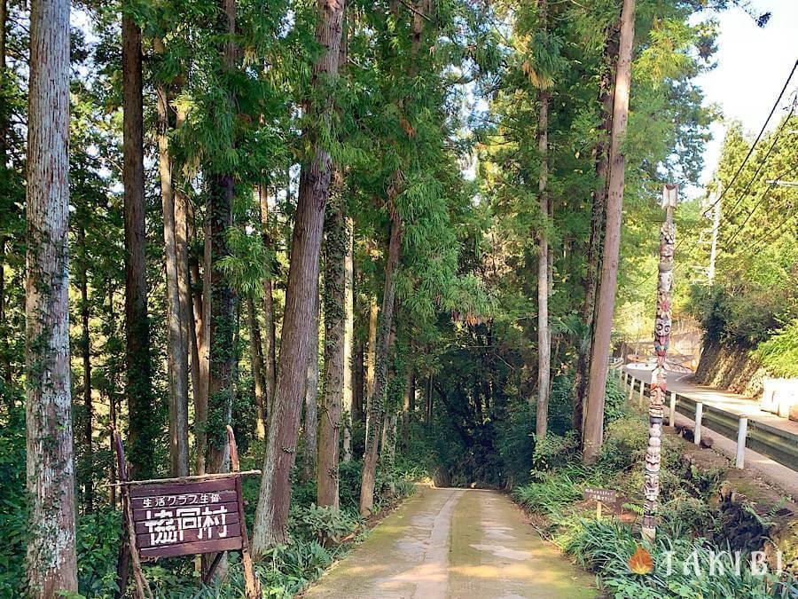 東京都あきる野市 自然に優しいアットホームキャンプ場 協同村