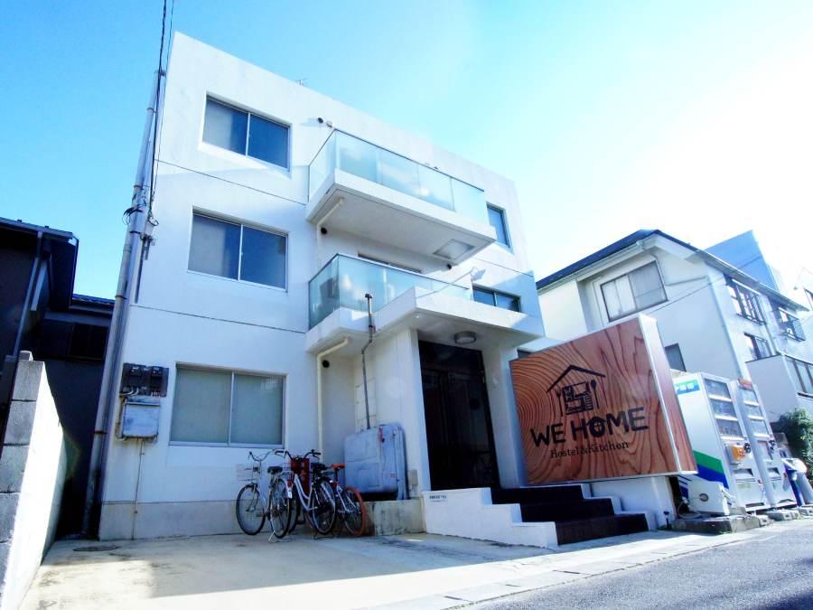 We Home ホテル+ホステル&キッチン,千葉県,外観